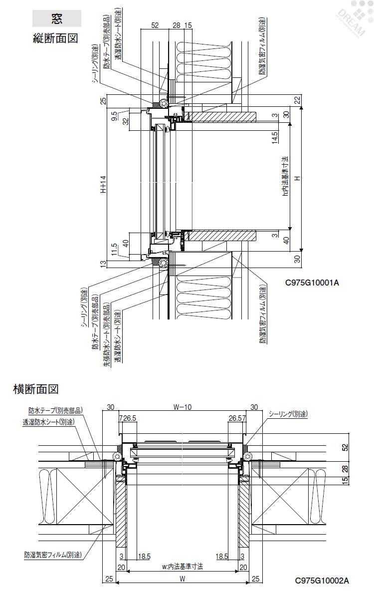 アルミ樹脂複合サッシ アルミサッシ FIX窓 LIXIL/TOSTEM W730mm×H1370mm ...