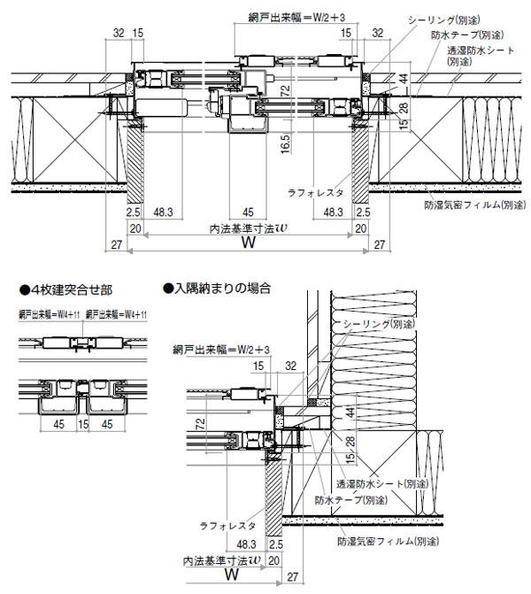 フレミングJ引違い図面2