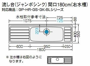 k-size-s-180.jpg