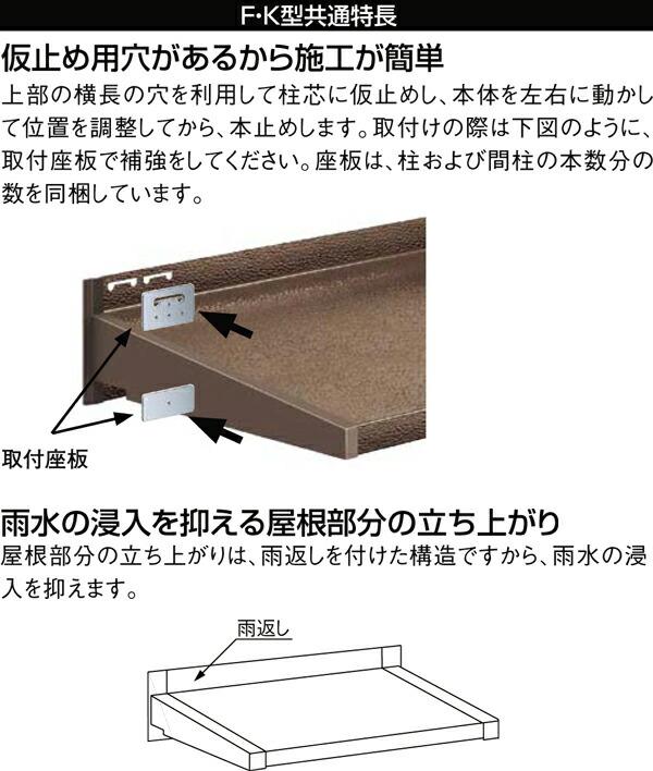 キャピアF型・K型共通特長1