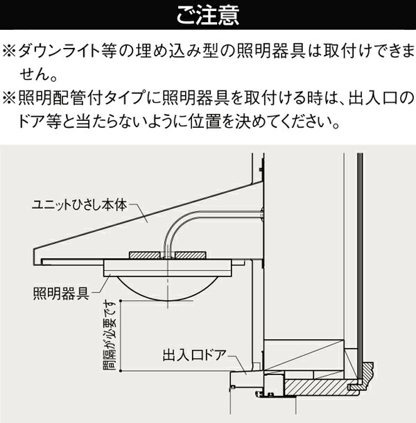キャピアK型詳細3