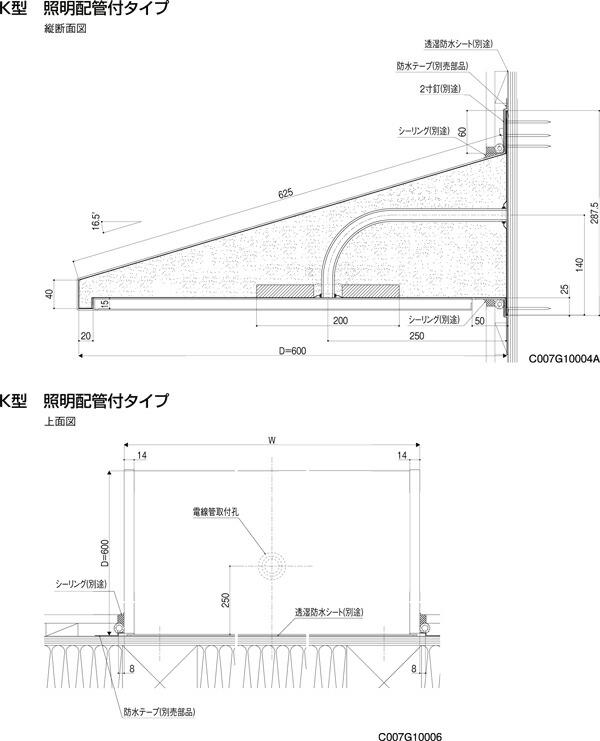 キャピアK型正面配管付縦断面図上面図