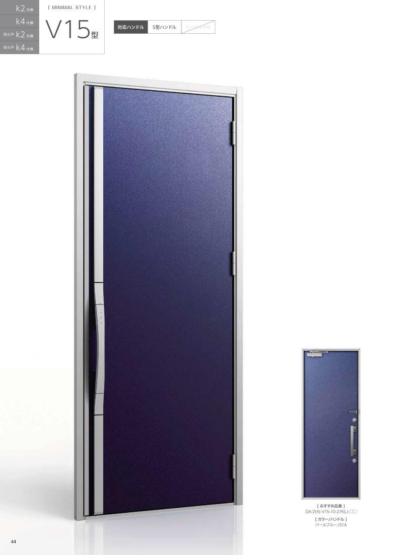 リクシルの玄関ドアDA V15型デザイン