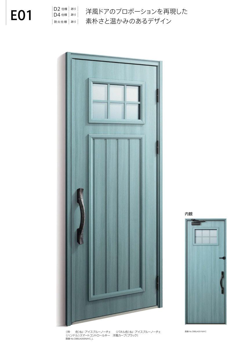 扉デザインe01