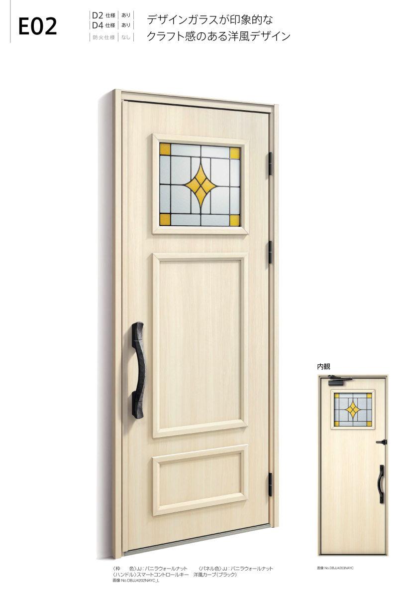 扉デザインe02