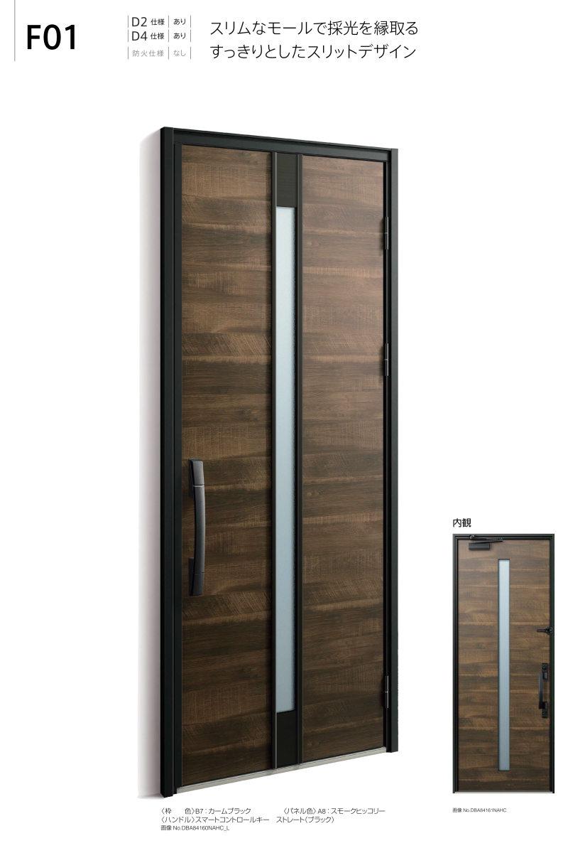 扉デザインf01