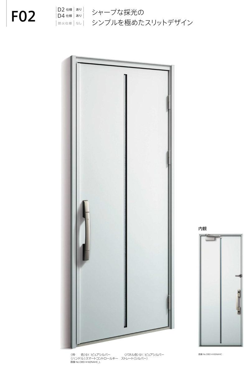 扉デザインf02