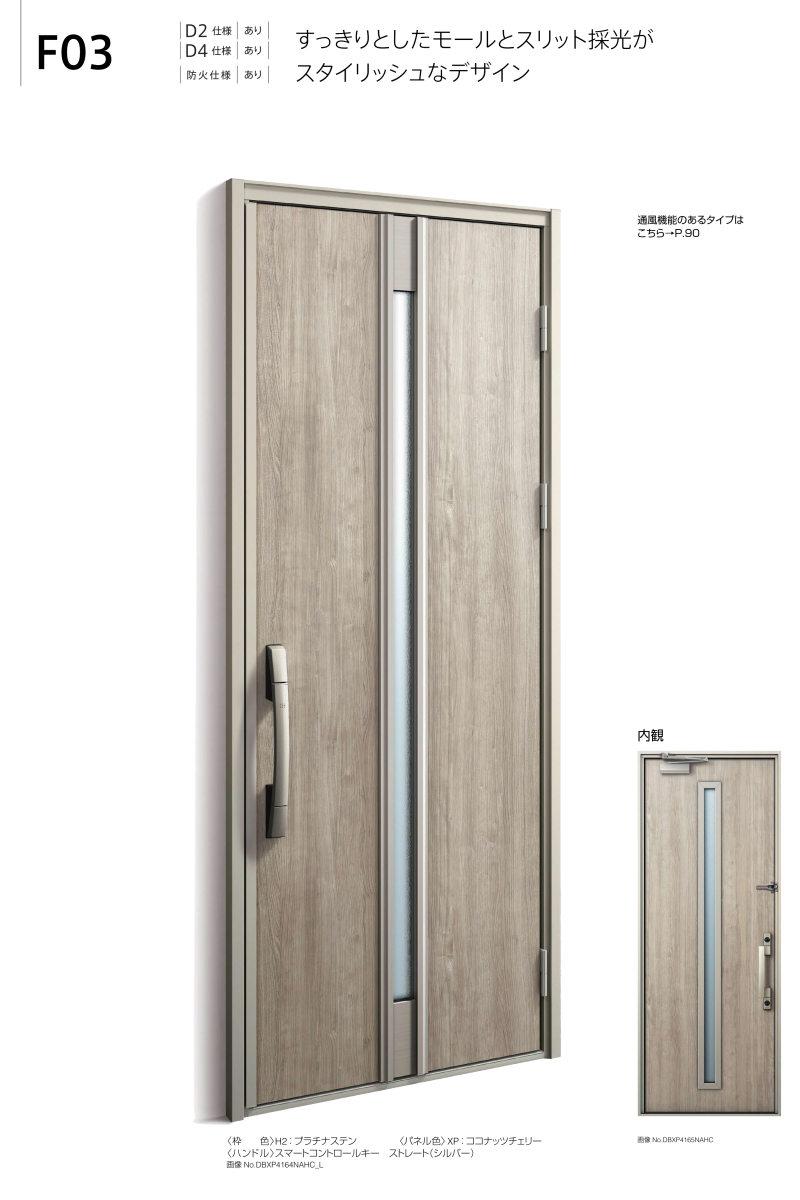 扉デザインf03