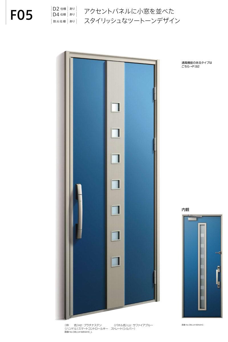 扉デザインf05