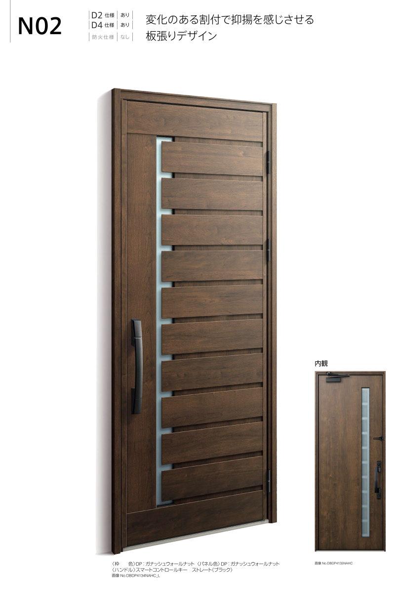 扉デザインn02