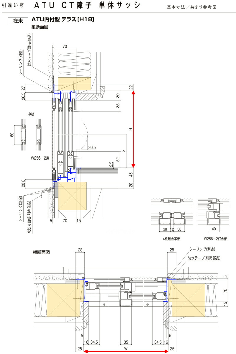 テラス オーダーサイズ図面1