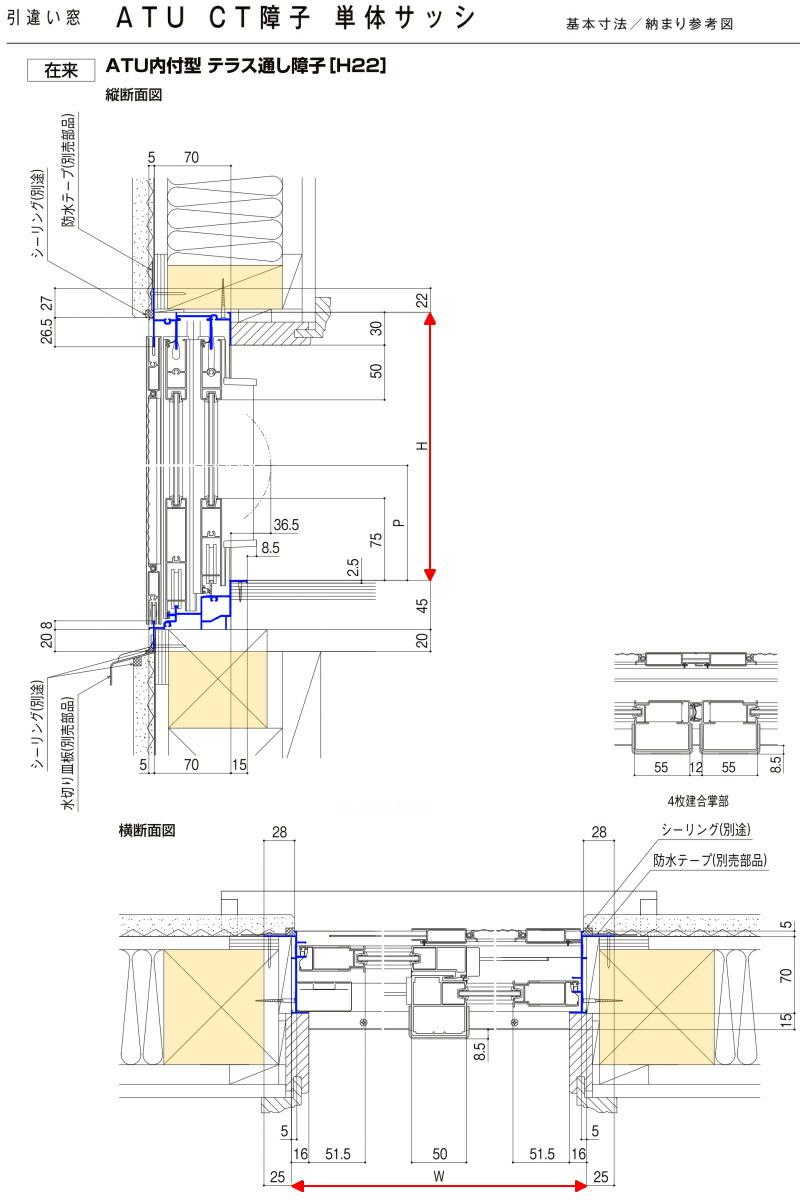 テラス オーダーサイズ図面2