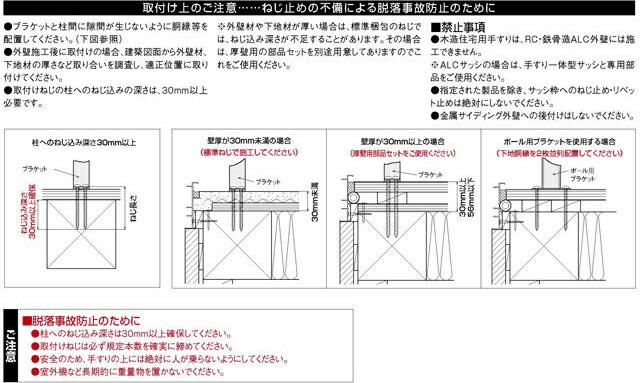 幅 トステム アルミ手すりA型 高さ 500 1531 リクシル