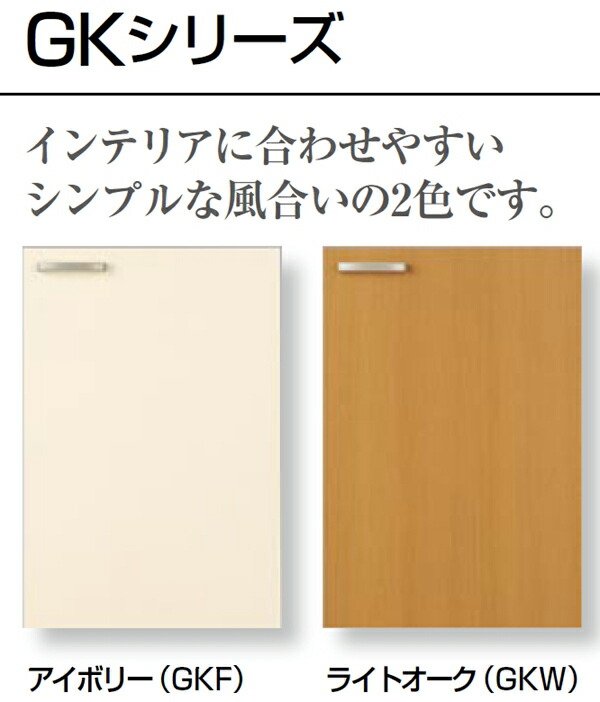 gk-color01.jpg