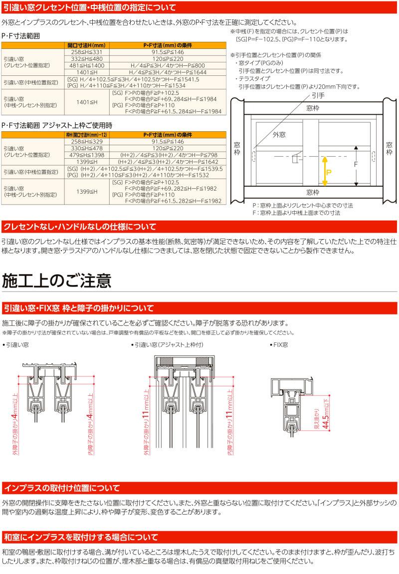 断熱防音にも効果がある定番の二重窓