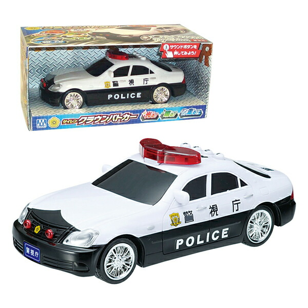 Siren + red lights glowing presence of outstanding! Sounds! Friction Crown  patrol car siren works auto mini toys, educational toys