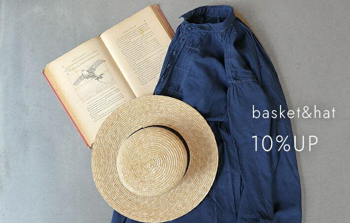 麦わら帽子、カゴバッグ査定金額10%UPフェア