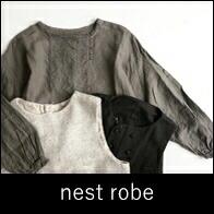 ネストローブ