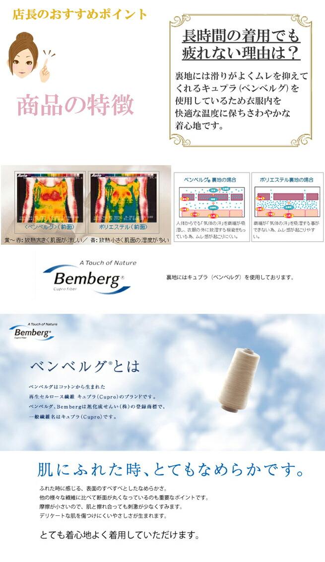 日本製ブラックフォーマルレディース婦人服喪服礼服アンサンブルワンピース ベンベルグ説明とポイント