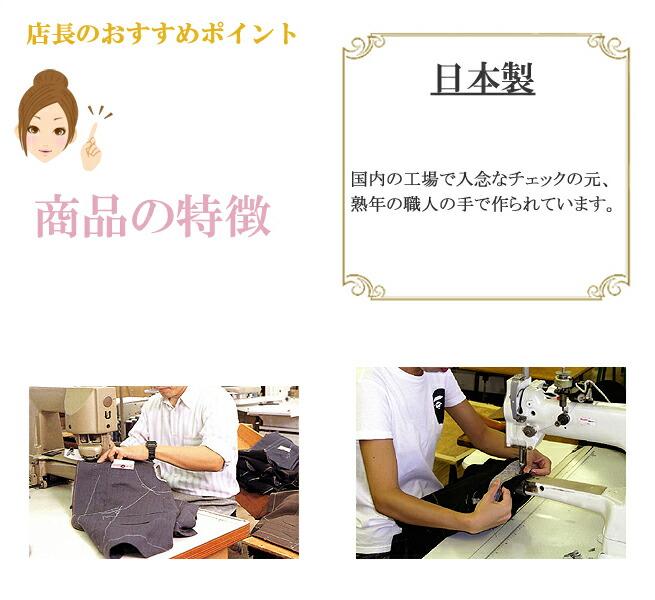 日本製ブラックフォーマルレディース婦人服喪服礼服アンサンブルワンピース 989670-6 日本 工場