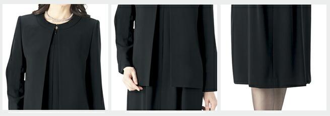 日本製ブラックフォーマルレディース婦人服喪服礼服アンサンブルワンピース 8998-4
