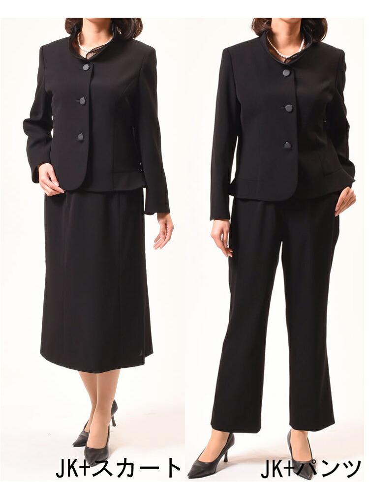 日本製ブラックフォーマルレディース婦人服喪服礼服点スーツ(2ボトム) 1312-6