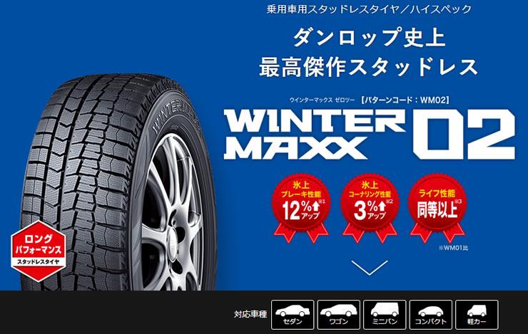 グッドイヤー 4本セット S SUV オフロード用 225/70R15 100S オン/ ラングラーAT/ ☆ 4×4