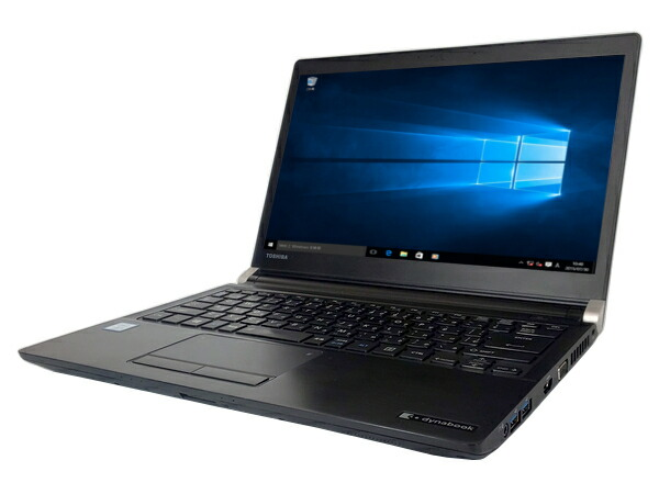 東芝 dynabook R73/U (Core i5 6300U 2.4GHz 4GB 500GB 13.3インチ DVDマルチ Windows10 Pro 64bit)