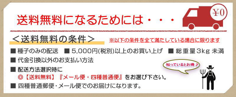 souryou_free.jpg