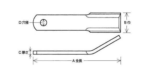 コバシ フレールモア用 フレール爪 直刃 替刃