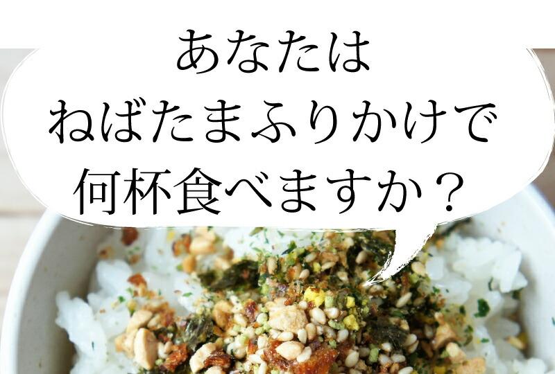 納豆ふりかけ