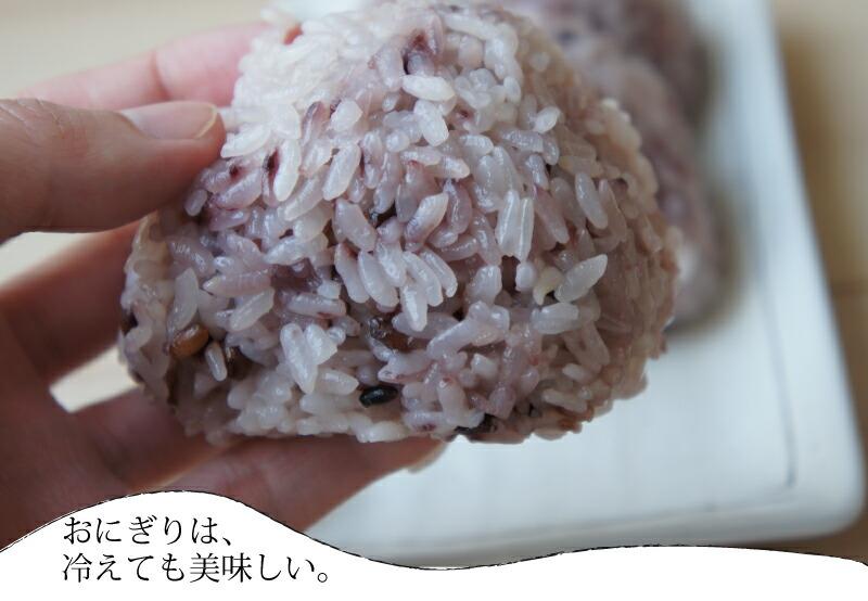 赤飯五穀米