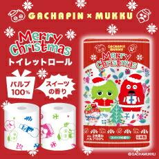 ガチャピン・ムッククリスマス