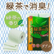 緑茶の力ダブル