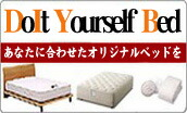DO IT YOUR SELECT BED
