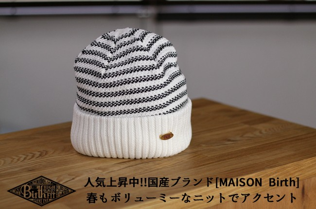 eff911a17617 This [MAISON Birth / meson birth] is then now growing in our brands. Made  in Japan, always producing new designs. This spring that knit ...