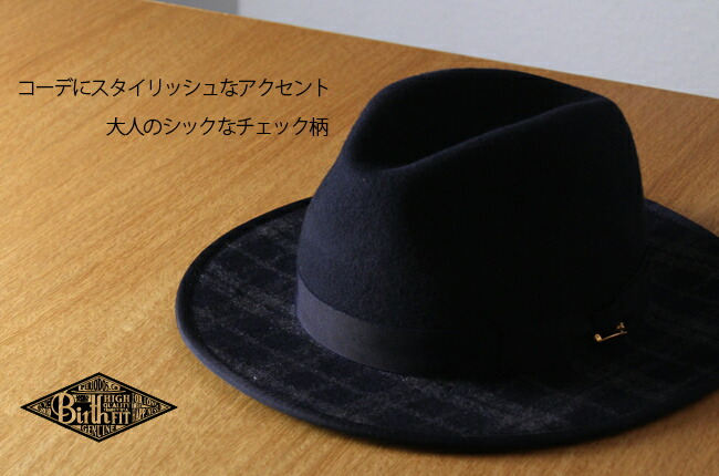 8ef5ffb1955 Independent analyst in a major Hat manufacturer. Hat shops and apparel  brands, 2011 start / W brand. Detail art Hat brand of quality craftsmen  deeply ...