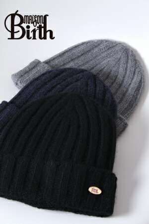 5aea6a9767a Product description. Features high-quality cashmere yarns using lightness