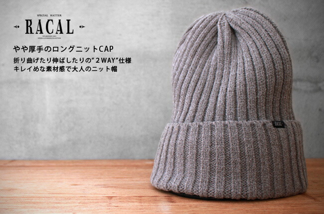 In stock now taller than the classic knit hat a little vertically 09ad6a0637c8