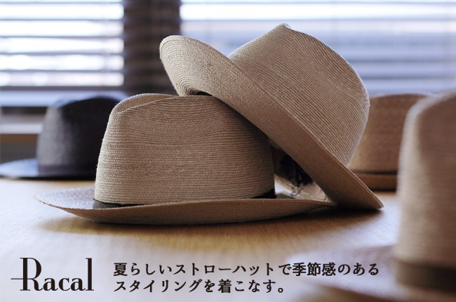 9eae5eb5a06 Summer using straw materials like hat. This straw (straw) is slim type. Fine  mesh to produce like an elegant and classy. To ease the everyday use spools  of ...