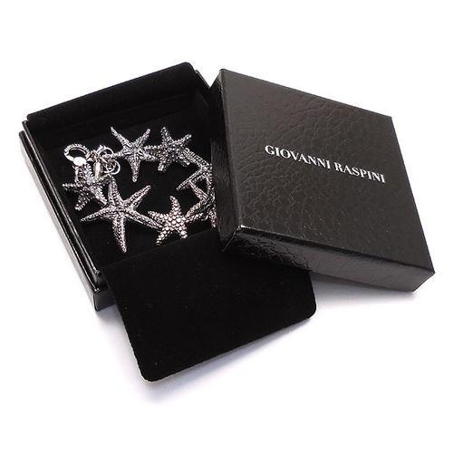ジョバンニ・ラスピーニ:ヒトデの燻し銀ブレスレット