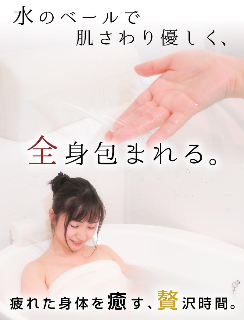 工事不要の肩湯を自宅で手軽に
