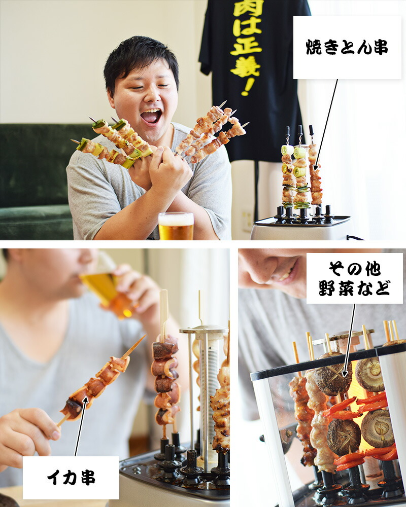 他にも色々な焼き串にチャレンジ!