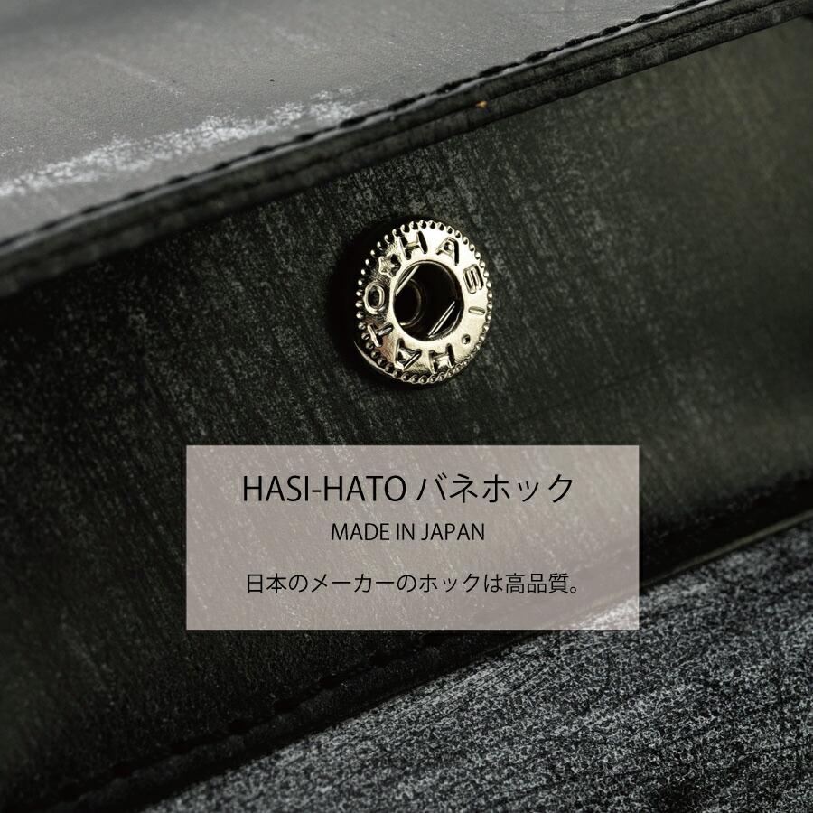 日本製バネホック