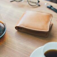 栃木レザー 二つ折り財布 【quitter】本革のしっかりとしたウォレット クイッター