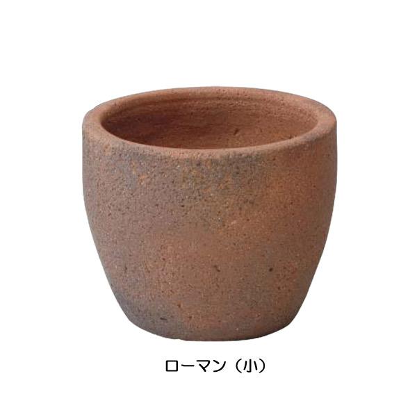 プランター 植木鉢 テラコッタ