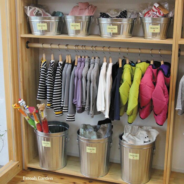 ゴミ箱 ごみ箱 バケツ ふた付き OBAKETSU オバケツ 容量42リットル 使用例