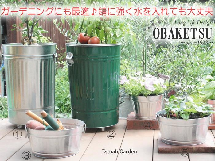 ゴミ箱 ごみ箱 バケツ ふた付き OBAKETSU オバケツ 容量42リットル キャスター付