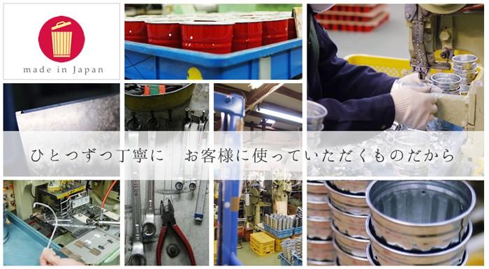 ゴミ箱 ごみ箱 バケツ ふた付き OBAKETSU オバケツ 容量42リットル