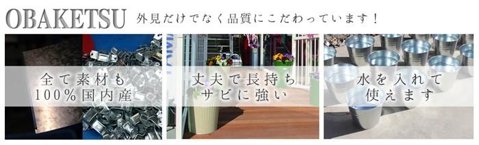 ゴミ箱 ごみ箱 バケツ ふた付き OBAKETSU オバケツ 容量60リットル キャスター付